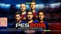 《实况足球2019》PS4实况补丁安装方法