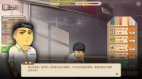 《中国式家长》三周目实况实况视频合集3