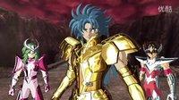 PS4 圣斗士星矢 斗士之魂 大帝解说 冥王篇 第2期