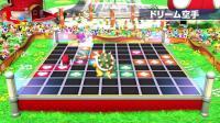 【游侠网】《马里奥和索尼克在东京奥运会》预告片
