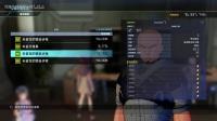 《刀剑神域:夺命凶弹》识别武器好坏方法视频