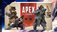 《APEX英雄》切换服务器的方法