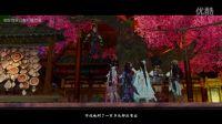 《剑网3》中秋庆典第二弹
