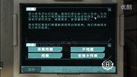 【死老梗】《SOMA》活体脑细胞 中文版10