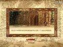 Oblivion上古卷轴4主线-Part1