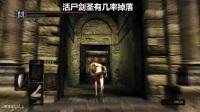 《黑暗之魂重制版》全武器收集13.直剑:已折断的直剑