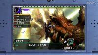 【游侠网】《怪物猎人XX》新狩技猫猫篇