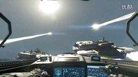 《使命召唤13:无限战争》官方首段预告片