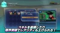 【游侠网】《龙珠:超宇宙2》秋季DLC 预告片