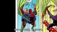 《漫威蜘蛛侠》你所不知道的10个秘密彩蛋