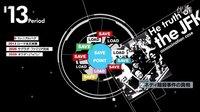 5pb新作『ANONYMOUS;CODE』预告PV part2