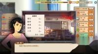《中国式家长》七周目高斯的棺材板要压不住了 第一期