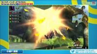 【游侠网】《怪物猎人XX》Switch版新演示1
