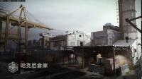 《使命召唤16》全武器枪械配件评价解说