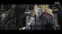 《最终幻想:国王之刃》欧美版预告