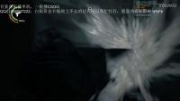 《恶灵附身2》全剧情流程视频攻略_第七期