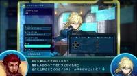 【游侠网】Switch《Fate/EXTELLA LINK》多人游玩介绍动画第二弹