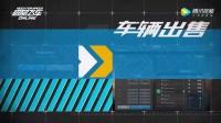 极品飞车ONLINE10月27日狂飙不限号宣传片