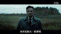 【蝙蝠俠大战超人:正义黎明】布鲁斯威恩篇