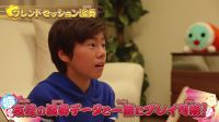 【游侠网】PS4『太鼓の達人 セッションでドドンがドン!』PV