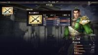 《无双大蛇3》全武将秘武流程演示 刘备-马超