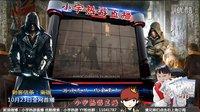 【小宇热游】刺客信条:枭雄PS4和XBOXONE画面对比