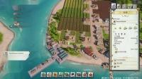 《海岛大亨6BETA》流程攻略 第一期