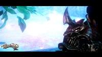 《蛮荒搜神记》最新宣传片 与上古神灵一起重塑山海神话