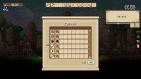 半人马之星 汉化自由沙盒RPG