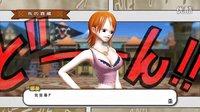 混沌王:《海贼王:海贼无双3》PC版故事模式全收集流程解说(第二期 小丑巴基)