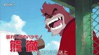 7分鐘看完2015動畫電影《怪物之子》 55