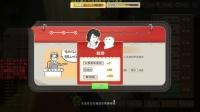 《中国式家长》七周目高斯的棺材板要压不住了 第四期