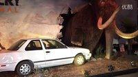 《孤岛惊魂:原始杀戮》太残暴 猛犸暴揍小轿车