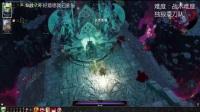 《原罪神界2》终章BOSS及通关动画