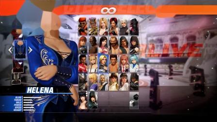 《死或生6》全女性角色服装展示8海莲娜helena