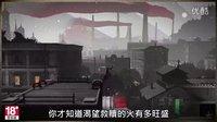 《刺客教條:編年史三部曲》上市預告片 - Launch Trailer