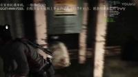 《恶灵附身2》全剧情流程视频攻略_第四期