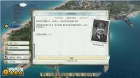 《海岛大亨6》地狱难度挑战400国际游客3
