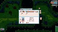 《星露谷物语》游戏流程实况视频解说14