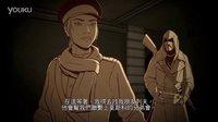 【老刘探长】《刺客信条编年史:俄罗斯》全金牌通关解说序列05
