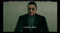 《如龙极2》超清中文剧情解说6.第四章中