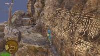 《勇者斗惡龍11》游戲流程白金視頻攻略全集 1.伊希村-神明巖