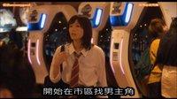 5分钟看完2014日本爱情电影《青春之旅》42