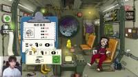 《60 Parsecs》机器人星球定居结局视频攻略