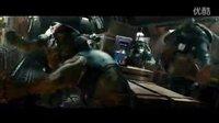 《忍者神龟2》前导预告