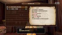 PC《勇者斗恶龙:英雄集结》中文主线剧情流程直播实况04