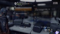 【SS9】《全境封锁》地下副本BUG使用与更新介绍!PS4!