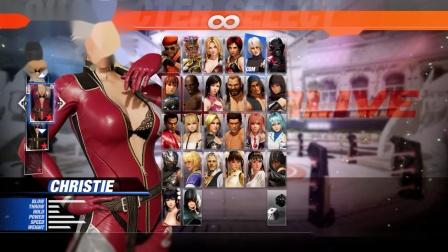 《死或生6》全女性角色服装展示11克里斯蒂christie