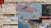 《帝皇:罗马》全流程视频攻略合集5.05罗马战役4