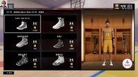 布鲁【NBA2K16】生涯模式 2K商店指南构建自己的训练场(十八)